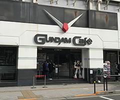 ガンダムカフェ 秋葉原店前